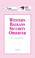 """Safer Balkans Network"" , University and Security  Cover Image"