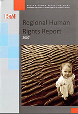 Human Rights in the Republic of Macedonia 2007 Cover Image