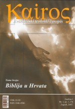 The Bible Among the Croatian People: Translating, printing and distributing the Bible in the context of proclaiming the Gospel Cover Image