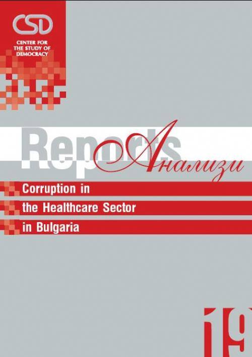 Corruption in Healthcare Cover Image