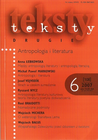 A double world. Remarks on narrative and identity in Jarosław Iwaszkiewicz's homosexual texts Cover Image