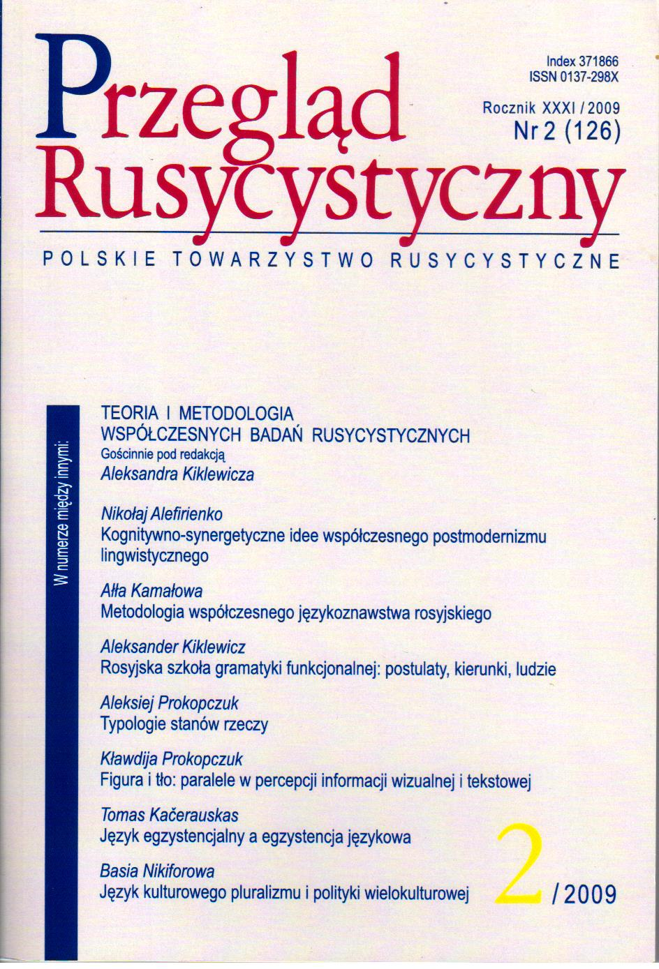 Etymological vs synchronic approach of homonymy in Polish and Russian linguistics Cover Image