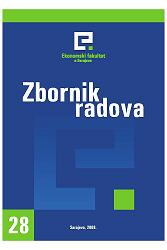 Possibilities for implementation of interest-free banking in Bosnia and Herzegovina Cover Image