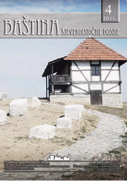 RECONSTRUCTION, RESTORATION AND CONSERVATION WORKS ON THE MONASTERY CHURCH OF THE HOLY TRINITY-VOZUĆICA  Cover Image