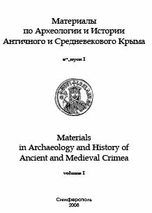 Chronology of crypts of early Christians of a necropolis of Chersonese (in the light of this excavation of 2006) Cover Image