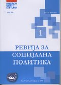 Social exclusion of the elderly from the system of social protection in the Republic of Macedonia Cover Image
