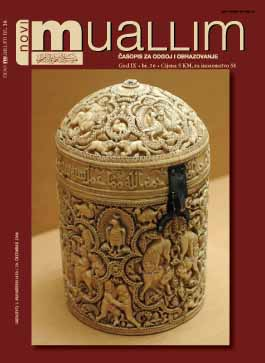 ON OUR ISLAMIC THOUGHT AND CRITICAL THINKING Cover Image