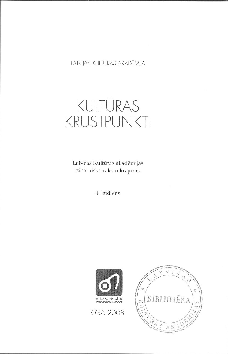 The Archaeography, Preservation and Popularization of Written Historical Records in Latvia Cover Image