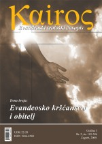 An Integrative Approach to Practical Theology: An Example of the Social Construction of Conversion Cover Image