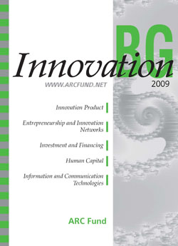 The Bulgarian Innovation System in a Time of Global Economic Crisis Cover Image