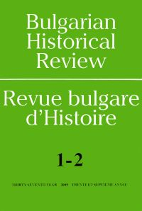 The history of the production of Renault in Bulgaria Cover Image