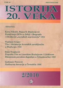 Treators Or Patriots. Parallel picture on collaboration in Historiography, in Serbia and in Diaspora Cover Image