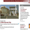 Changing Cities: A New Ancient City Cover Image
