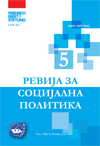 Access and satisfaction from health services through the practice of the Macedonian Consumers' Organization Cover Image