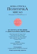Expansion of Undemocratic Public in Serbia and its Causes Cover Image