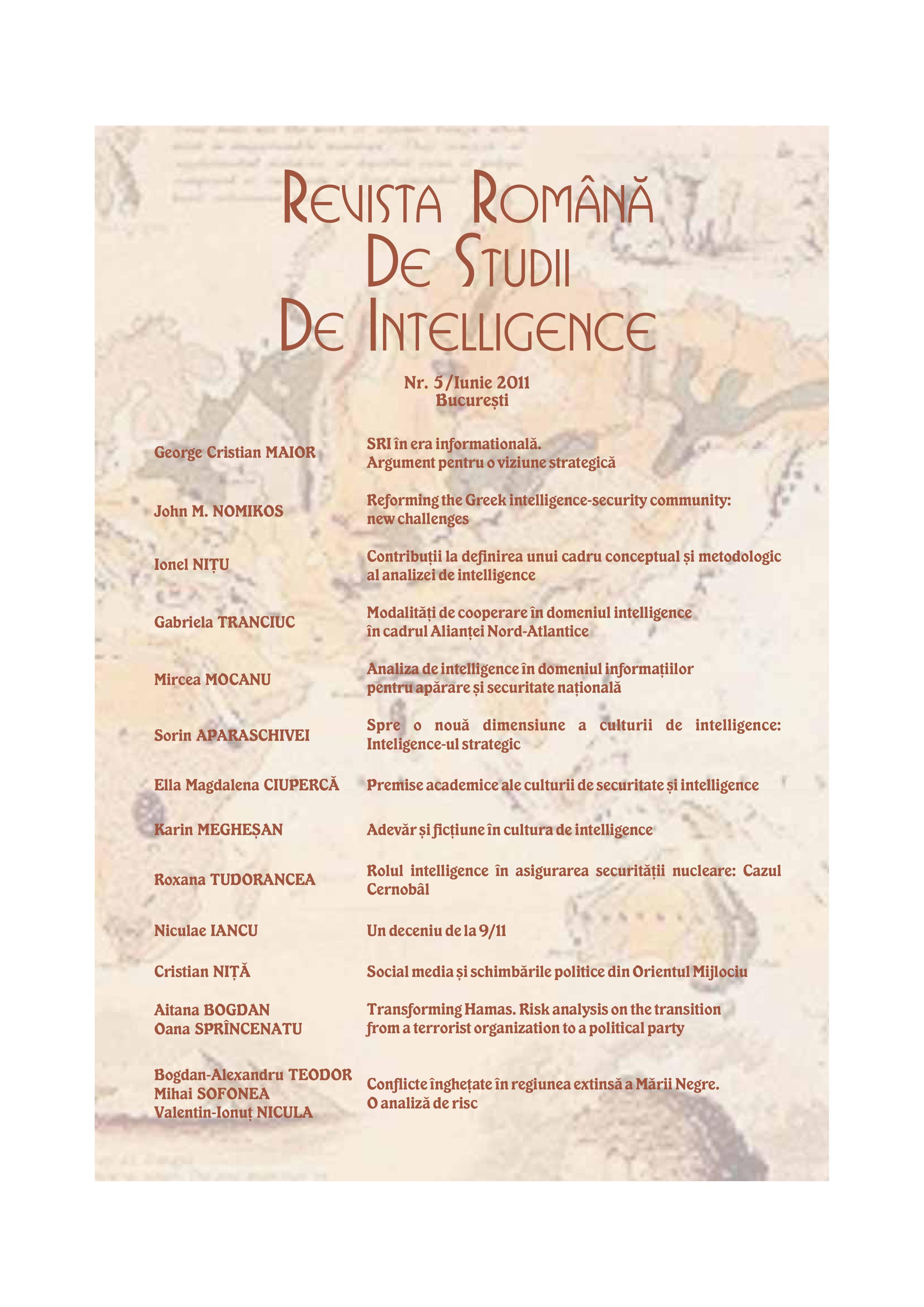 Intelligence analysis in the field of defense and national security intelligence Cover Image