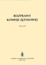 The influence of general Polish language on derivational system of dialects (based on examples of names of manners of action) Cover Image
