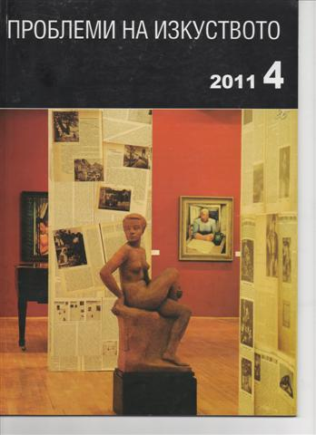 The Importance of a Retrospective. The Exhibition Association of New Artists (1931-1944)  Cover Image