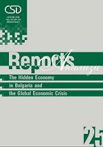 The Hidden Economy in Bulgaria and the Global Economic Crisis Cover Image