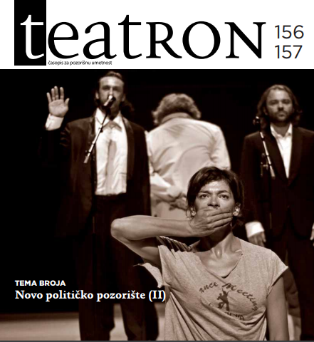 QUOTATION THEATRE Cover Image