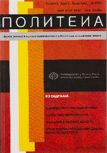 Testimony on War and Peace in Bosnia and Herzegovina (1992-1995) Cover Image