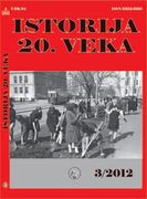 """We Do Not Give Kosovo!"" The Constitutional Changes In Serbia 1989 (II) Cover Image"