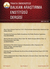 CEEOL - Article Detail