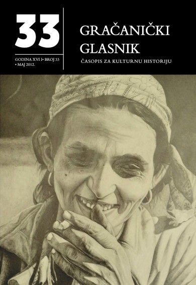 A personal collection of Derviš Sušić Cover Image
