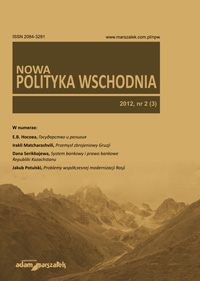 Polish-Belarusian relations in the twentieth century. From the Russian Empire to UE Cover Image