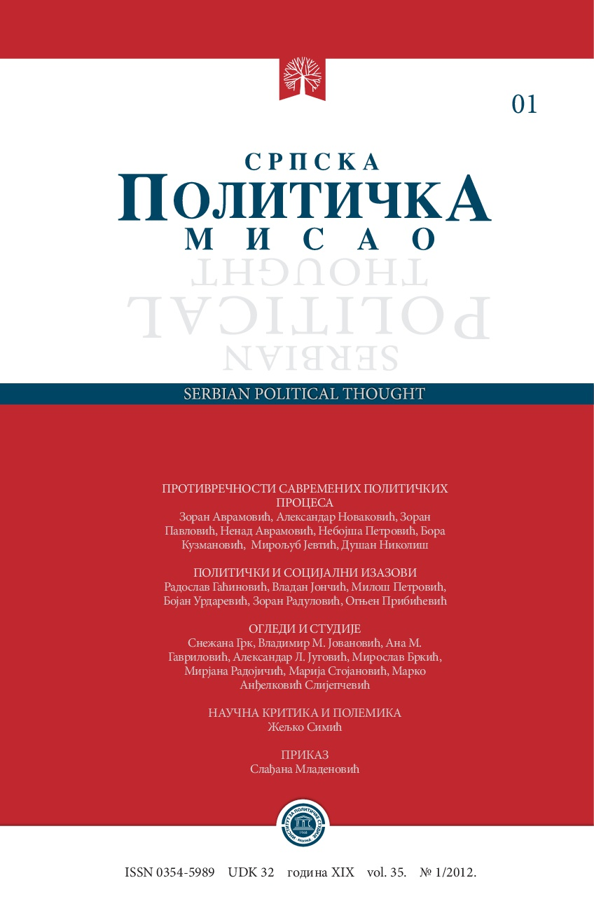 A Comparative Study of Child Welfare in Serbia, Croatia and Bosnia-Herzegovina