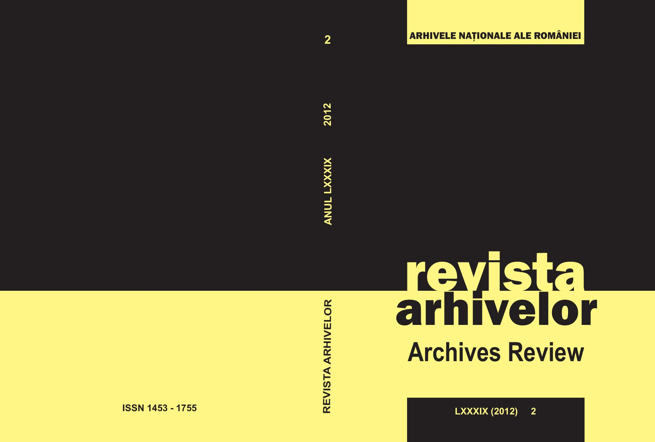 Archival Studies in the World