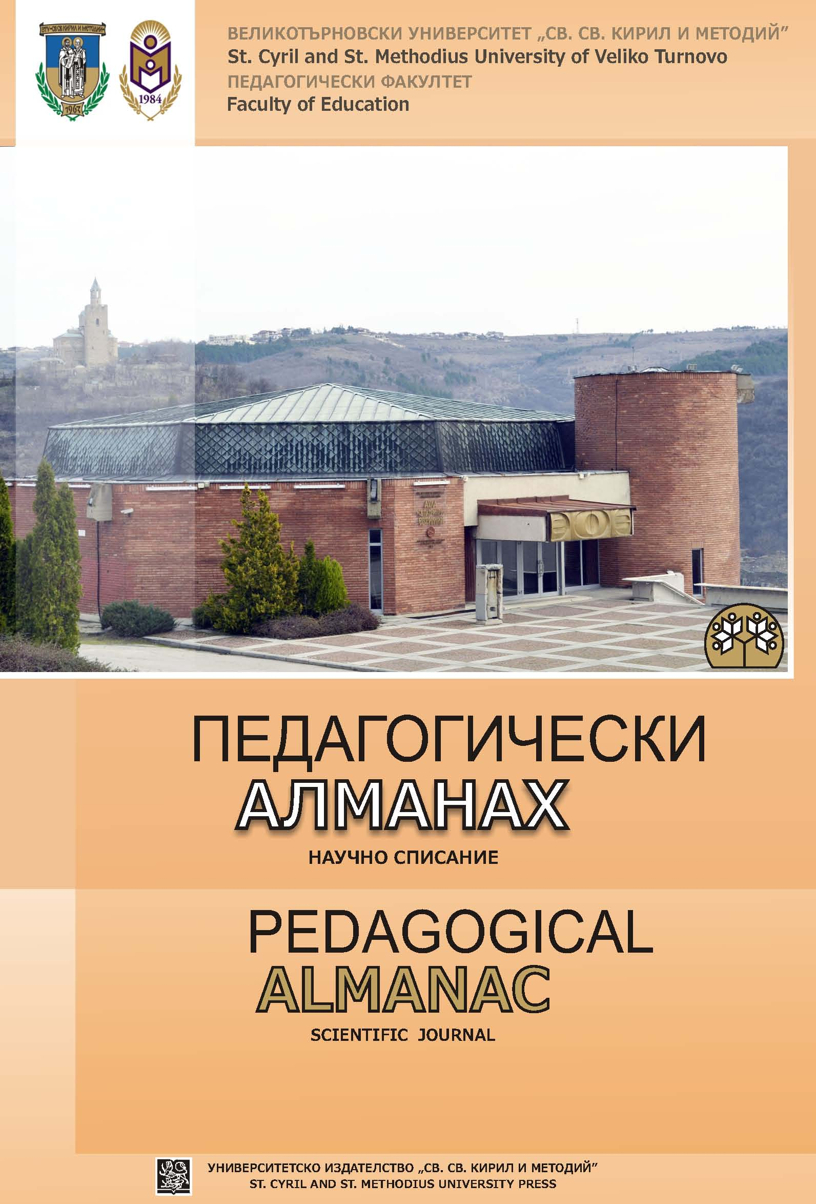 Content Analysis of Bulagrian Language and Literature Syllabuses with a View to Teaching Spelling and Orthoepy in the Primary School Cover Image