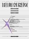 BUKSZ – Budapesti Könyvszemle Vol. 24 (2012) Table of Contents Cover Image