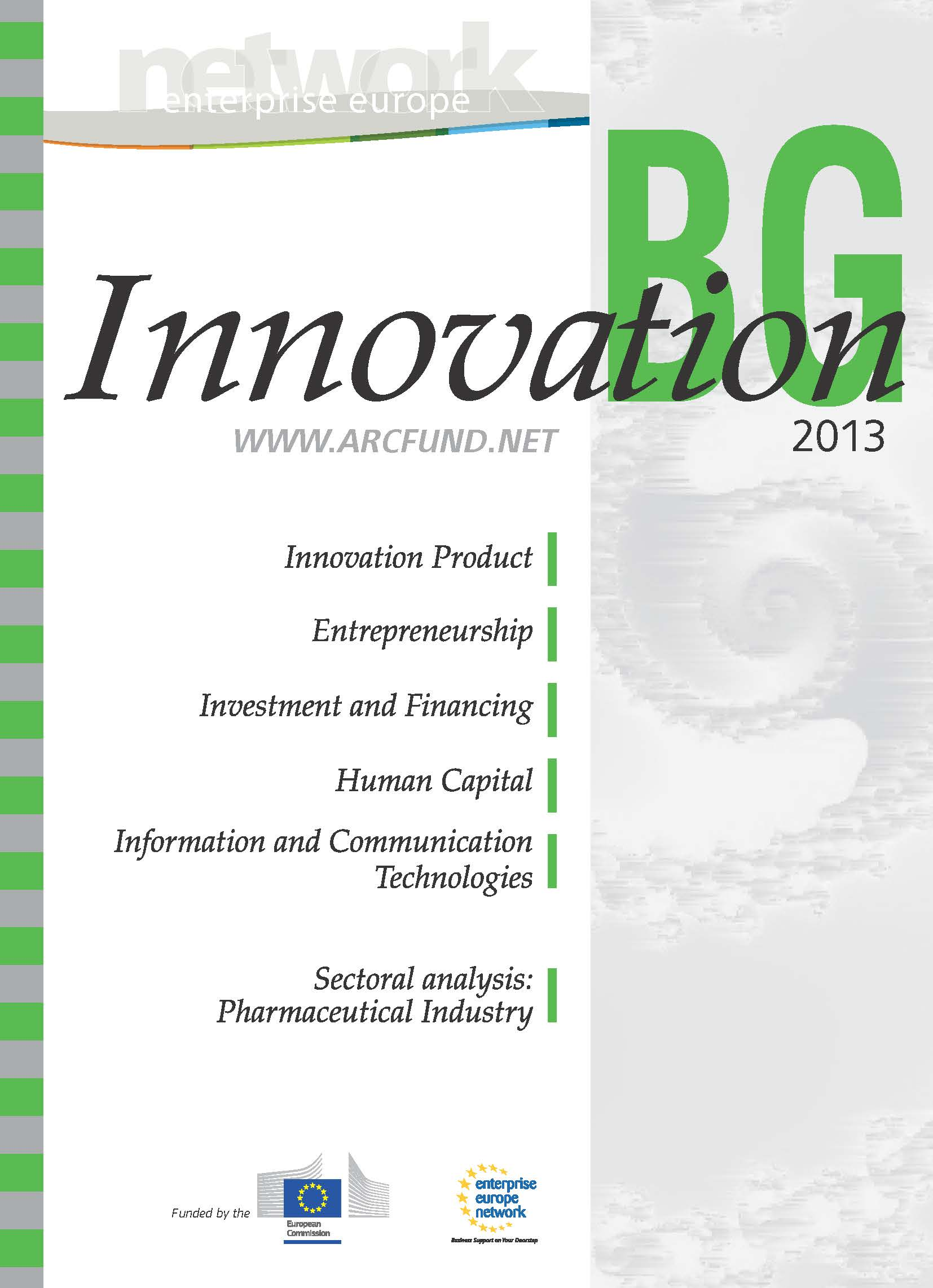 The Innovation Potential of Bulgaria: Opportunities and Challenges