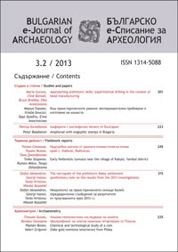 Archaeological problems and discoveries through the distorted mirror of the media Cover Image