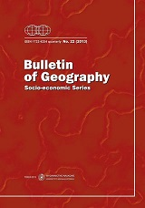 The effect of county border on the catchment area of towns on the example of Hajdú-Bihar County - methodology and practice Cover Image