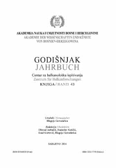 Unpublished antique lamps from the Franciscan monastery in Visoko and Department of archaeology of the Faculty of Philosophy University of Sarajevo Cover Image