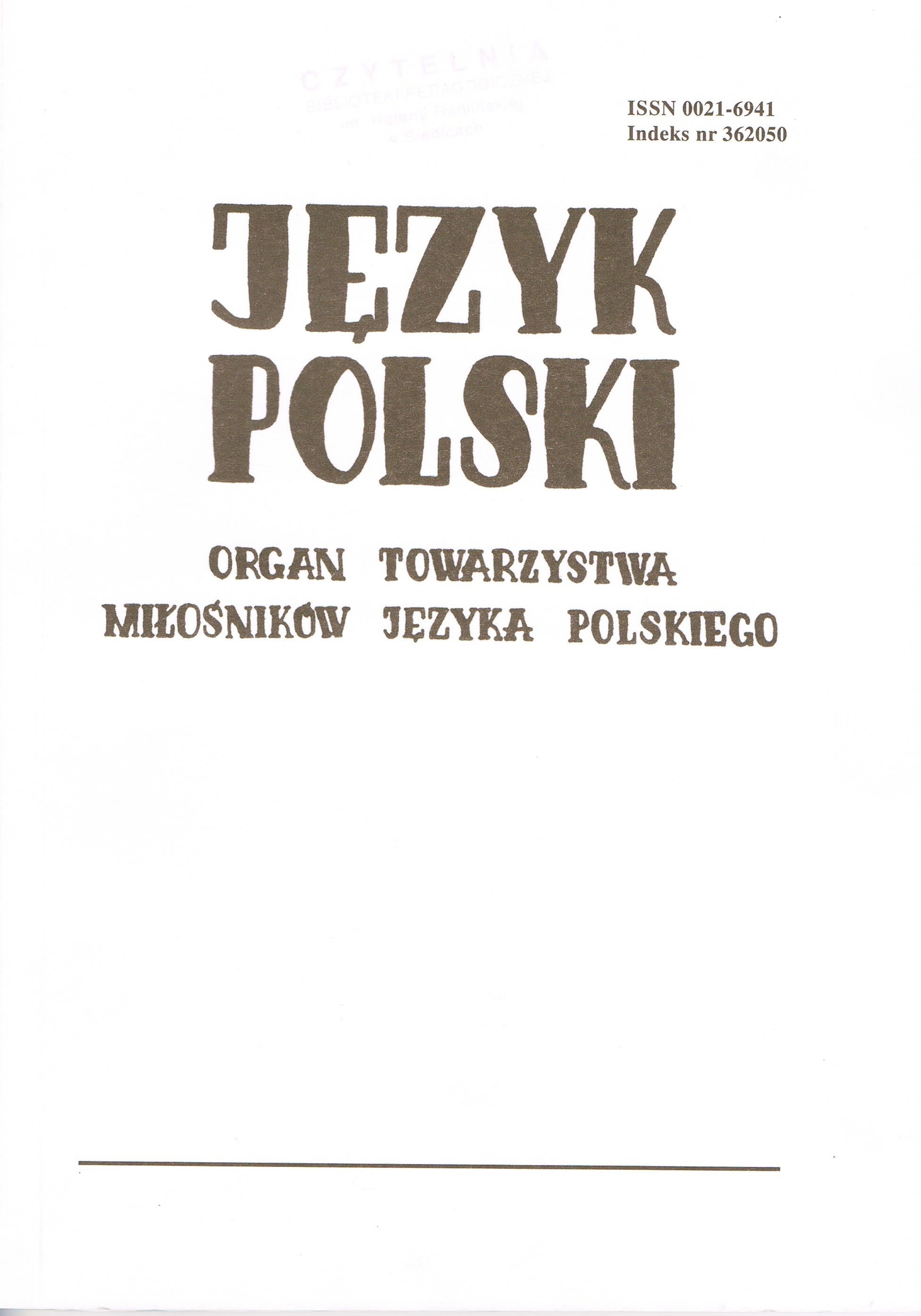 Types of pseudo-anglicisms (in the language of young speakers of Polish) Cover Image
