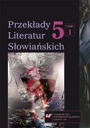 "Czech literature ""refractions"" of the two Wroclaw's publishing houses: Afera and Książkowe Klimaty Cover Image"
