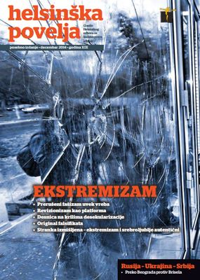 Third Serbia: Fictional Party, Extremism and Love of Money Authentic Cover Image