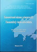 Factoring in Ukraine: state and prospects of development Cover Image