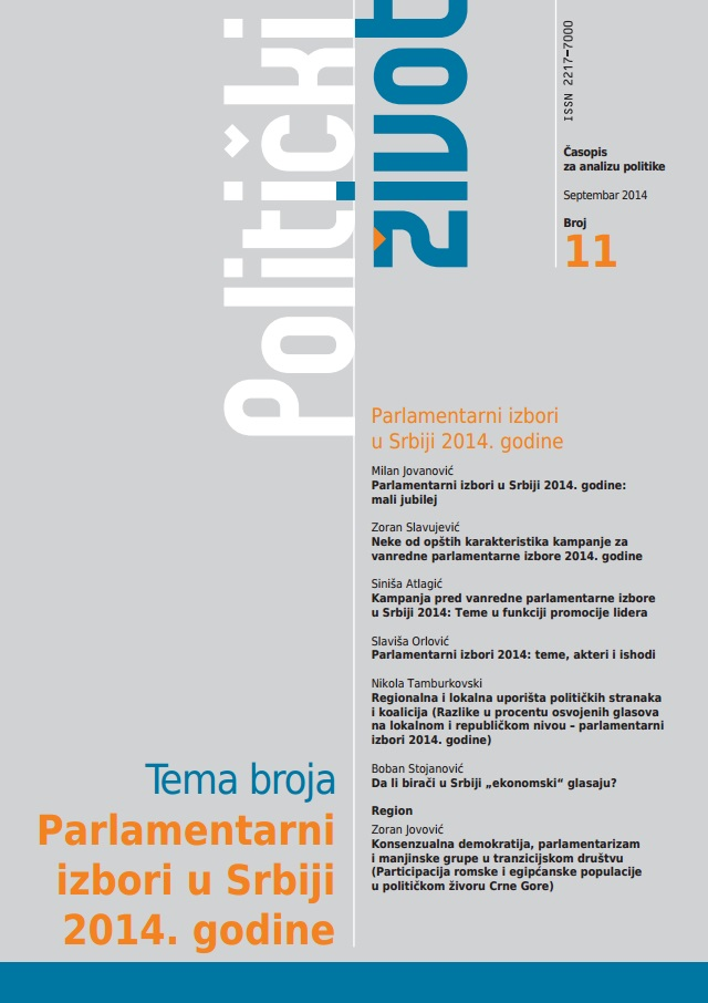 Parliamentary elections in Serbia in 2014 – small jubilee Cover Image