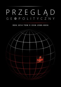 GEOGRAPHY AND META-GEOGRAPHY OF FORMER SARMATIA LANDS Cover Image