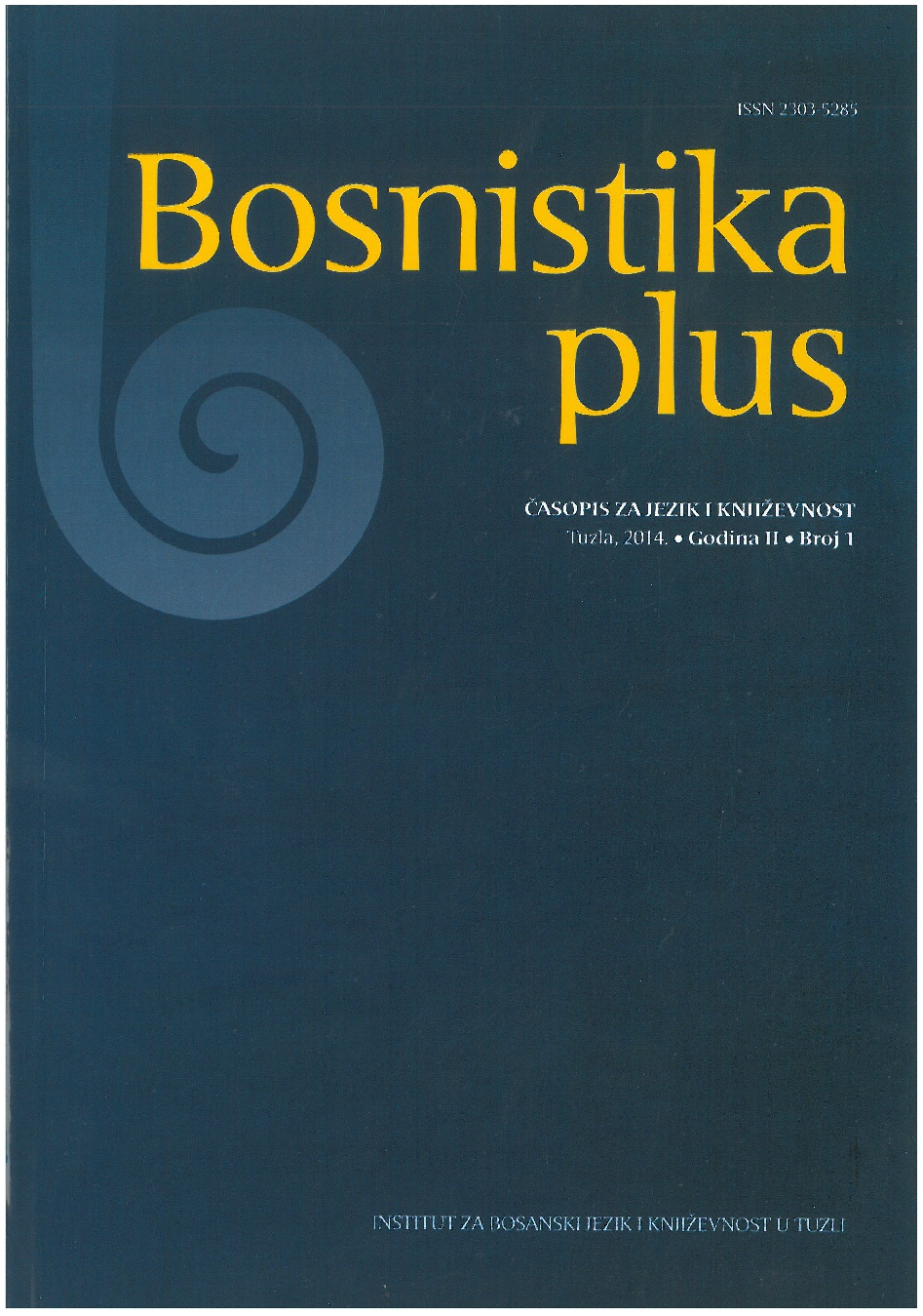 Distribution of Infinitive and Present Tense with Conjunction DA Completing Modal and Phase Verbs in Administrative and Legal Styles in Bosnian Language Cover Image
