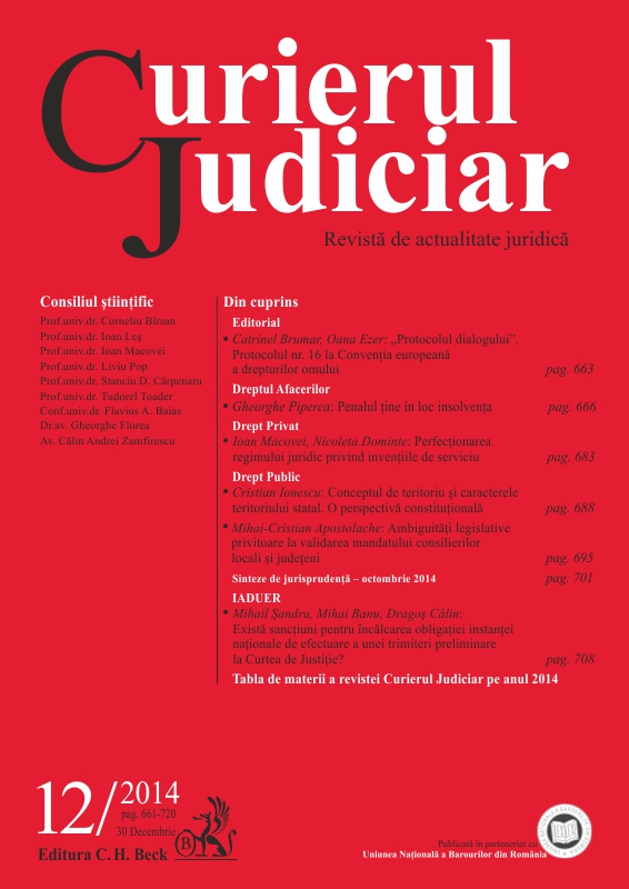 Are there any sanctions for breaching the duty to refer to the European Court of Justice? Cover Image