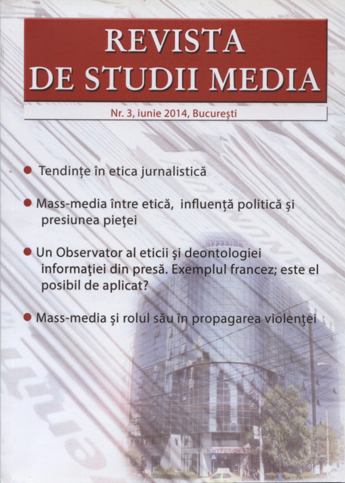 Tendencies in Journalistic Ethics Cover Image
