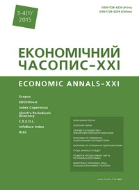 Comprehensive efficiency assessment of Ukraine's agricultural sector development under the influence of public financing Cover Image