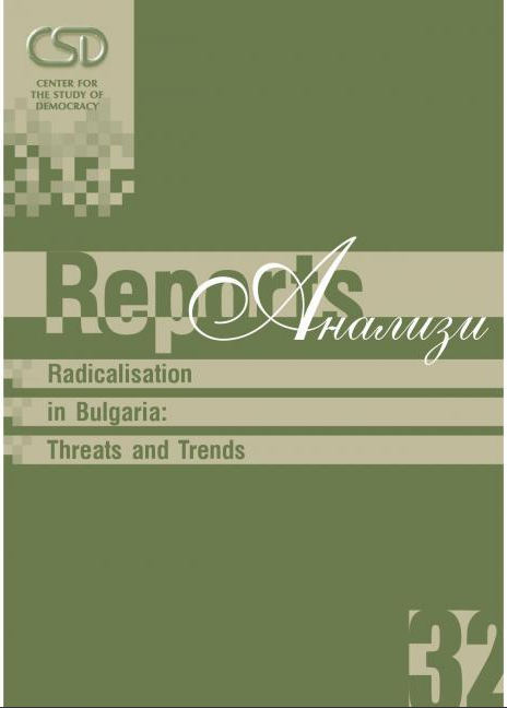 Radicalisation in Bulgaria: Threats and Trends Cover Image