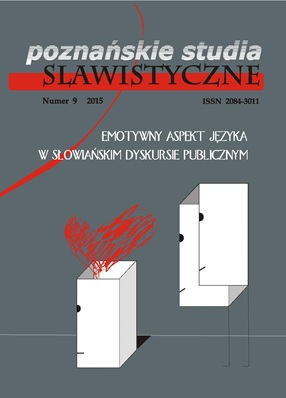 Emotiveness of Contemporary Bulgarian Religious Texts. An Example of Zographsky Edition of Bulgarian Hagiography Cover Image