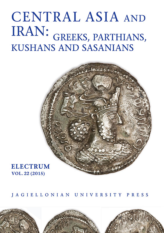 Ai Khanoum and Greek Domination in Central Asia Cover Image